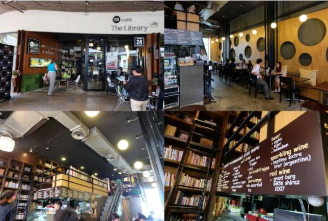 ร้านกาแฟ ติวเตอร์จุฬา
