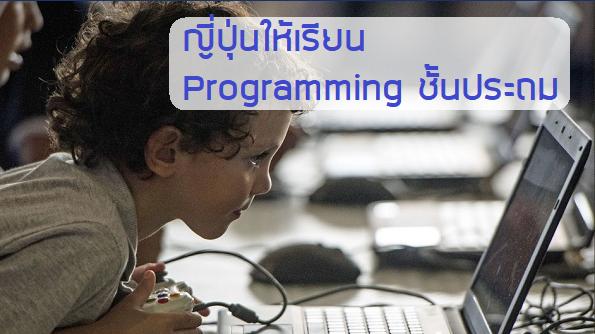 Programming ติวเตอร์จุฬา