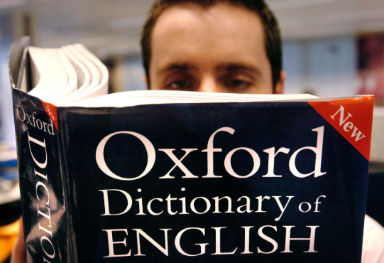 Application Oxford ภาษาอังกฤษ ติวเตอร์