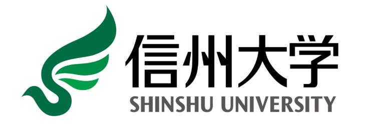 Shinshu University ประเทศญี่ปุ่น